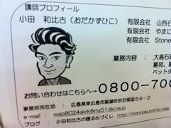 20120527-130233.jpg