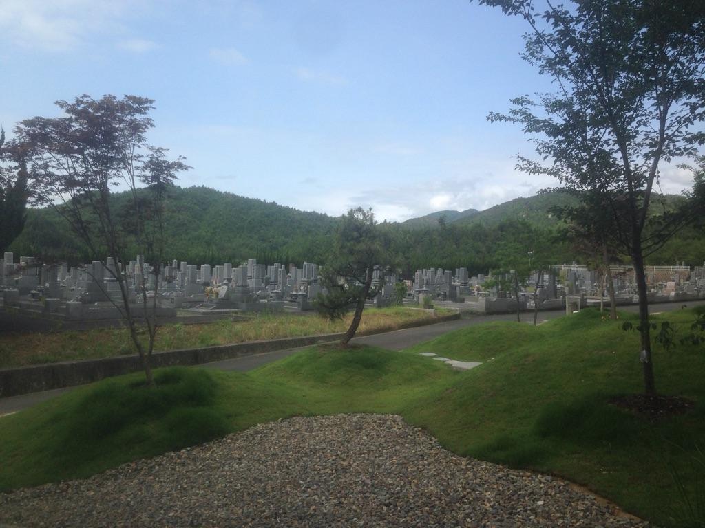 東広島 西条 墓地 森の国樹木墓