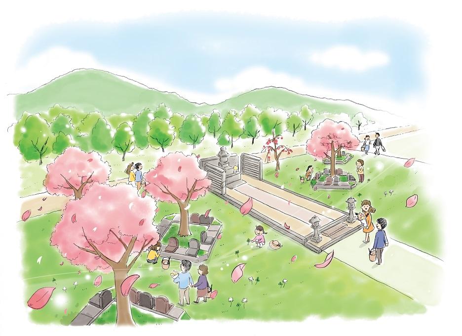 東広島、西条、墓地、森の国