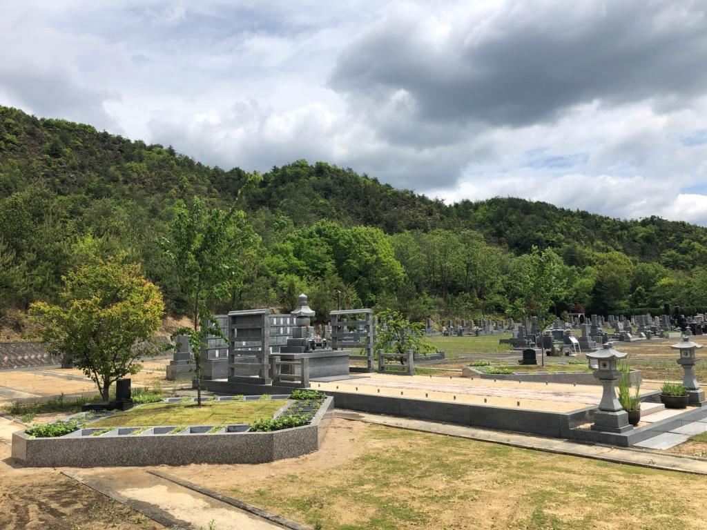 東広島霊園桜花ガーデン